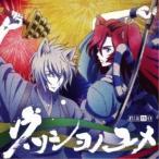 ナノ/ウツシヨノユメ《アニメ盤》 【CD】