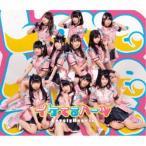 イケてるハーツ/Lovely Hearts《SIDE C盤》 【CD+DVD】