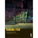 BANANA FISH Blu-ray Disc BOX 1《完全生産限定版》 (初回限定) 【Blu-ray】
