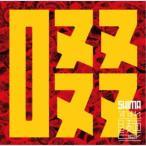 Yahoo!ハピネット・オンライン Yahoo!店SHIMA/すすれ-Re麺ber- 【CD】