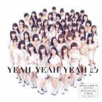 ハロプロ・オールスターズ/YEAH YEAH YEAH/憧れのStress-free/花、闌の時 (初回限定) 【CD+DVD】