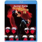 酔拳2 HDデジタル・リマスター アルティメット・コレクターズ・エディション 【Blu-ray】