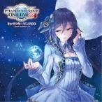 (ゲーム・ミュージック)/PHANTASY STAR ONLINE 2 キャラクターソングCD〜Song Festival〜IV 【CD】
