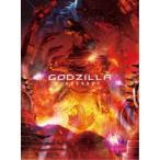 GODZILLA 決戦機動増殖都市 コレクターズ・エディション 【Blu-ray】