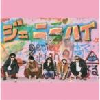 ジェニーハイ/ジェニーハイ《通常盤》 【CD】