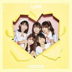 =LOVE/Want you! Want you!《TYPE-B》 【CD+DVD】