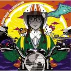 ショッピングASIAN ASIAN KUNG-FU GENERATION/ボーイズ&ガールズ (初回限定) 【CD+DVD】