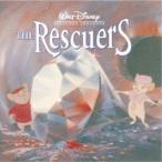 (オリジナル・サウンドトラック)/ビアンカの大冒険 ベスト ビアンカの大冒険 ビアンカの大冒険 ゴールデン・イーグルを救え! 【CD】