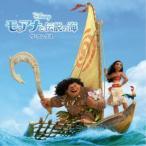 (オリジナル・サウンドトラック)/モアナと伝説の海 ザ・ソングス 【CD】