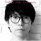 Yahoo!ハピネット・オンライン Yahoo!店高橋優/STARTING OVER《通常盤》 【CD】