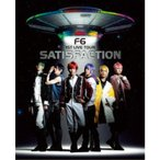 井澤勇貴、和田雅成/おそ松さん on STAGE F6 1ST LIVE TOUR SATISFACTION 【Blu-ray】