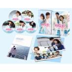 病院船〜ずっと君のそばに〜 DVD-BOX2 【DVD】