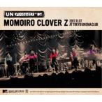 ももいろクローバーZ/MTV Unplugged:Momoiro Clover Z LIVE Blu-ray 【Blu-ray】