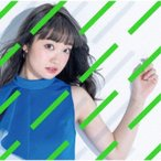 大橋彩香/ハイライト《通常彩香盤》 【CD+Blu-ray】