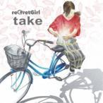 reGretGirl/take 【CD】