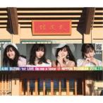 鈴木愛理/鈴木愛理 1st LIVE 〜Do me a favor @ 日本武道館〜 【Blu-ray】