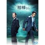 相棒 season16 ブルーレイ BOX  6枚組   Blu-ray