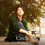 村上佳佑/Circle (初回限定) 【CD+DVD】