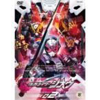 仮面ライダージオウ VOL.2  DVD