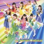 SUPER☆GiRLS/わがまま GiRLS ROAD 【CD+Blu-ray】