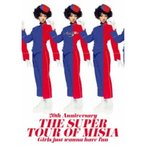 MISIA/20th Anniversary THE SUPER TOUR OF MISIA Girls just wanna have fun 【Blu-ray】