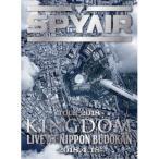 SPYAIR/SPYAIR TOUR 2018 KINGDOM LIVE AT NIPPON BUDOKAN 2018.4.18《完全生産限定版》 (初回限定) 【DVD】