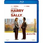恋人たちの予感 【Blu-ray】