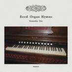 Sonoko Ito/Reed Organ Hymns 【CD】画像