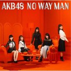 AKB48/NO WAY MAN《Type B》 (初回限定) 【CD+DVD】