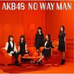 AKB48/NO WAY MAN《Type C》 (初回限定) 【CD+DVD】