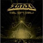 スガシカオ/スガフェス!〜20年に一度のミラクルフェス〜<20th ANNIVERSARY LIMITED EDITION>《完全生産限定版》 (初回限定) 【Blu-ray....