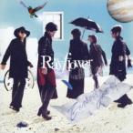 Rayflower/ENDLESS JOURNEY 【CD】