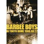 バービーボーイズ/BARBEE BOYS IN TOKYO DOME 1988.08.22 【DVD】