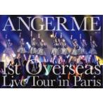 アンジュルム/ANGERME 1st Overseas Live Tour in Pa