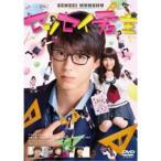センセイ君主《通常版》 【DVD】