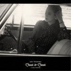 手嶌葵/Cheek to Cheek 〜I Love Cinemas〜《プレミアム盤》 (初回限定) 【CD】