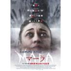 MARA/マーラ 【DVD】