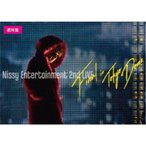 Nissy(西島隆弘)/Nissy Entertainment 2nd LIVE Final in Tokyo Dome《通常版》 【DVD】