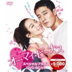 オー・マイ・ビーナス スペシャルプライス DVD-BOX1 【DVD】