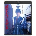 時をかける少女 【Blu-ray】