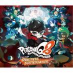 ペルソナQ2 ニュー シネマ ラビリンス オリジナル サウンドトラック