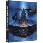 宇宙戦艦ヤマト2202 愛の戦士たち メカコレ ヤマト2202 クリアカラー  付  7  初回限定生産   Blu-ray