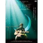 安藤裕子/15th Anniversary Live〜長くなるでしょうからお夕飯はお早めに〜 【DVD】