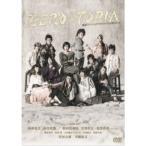 地球ゴージャスプロデュース公演Vol.15  ZEROTOPIA   DVD