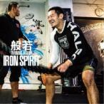 �̼㡿IRON SPIRIT ��CD+DVD��