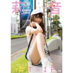 莉音/#TRIP 【DVD】