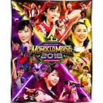 MomocloMania2018 - Road to 2020 - LIVE Blu-ray