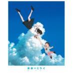 Yahoo!ハピネット・オンライン Yahoo!店未来のミライ スペシャル・エディション 【Blu-ray】