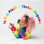 青山テルマ/In This Place〜2人のキズナ《通常盤》 【CD】