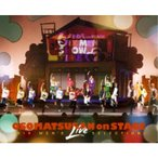 (V.A.)/おそ松さん on STAGE 〜SIX MEN'S LIVE SELECTION〜《通常版》 【Blu-ray】